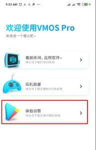 vmos pro apk download