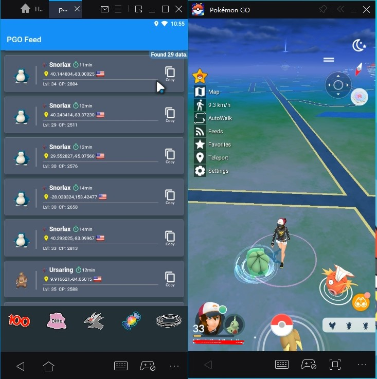 pgo feed ditto finder